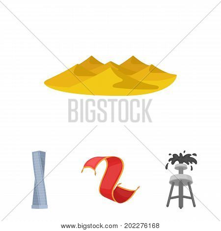Persian carpet, dunes in the desert, Shanghai Tower, oil well.Arab emirates set collection icons in cartoon style vector symbol stock illustration .