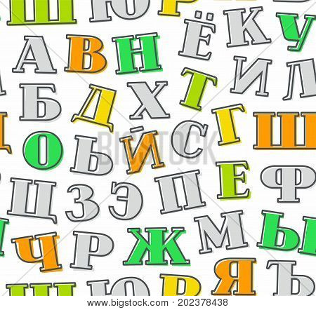 Colored letters, Russian alphabet, background, seamless, white, vector. Grey, yellow, orange and green letters with serifs on a white background. The thin grey outline on the letters is offset to the side.