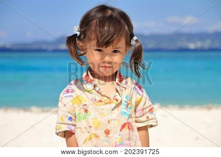 Japanese Girl Standing By The Seaside (2 Years Old)
