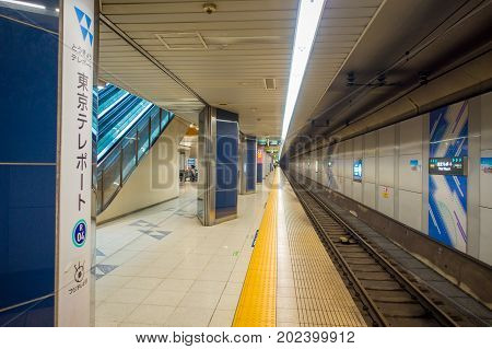 TOKYO, JAPAN JUNE 28 - 2017: Platform of Kiba subway station in Tokyo. Trains depart every 5 minutes during day time.