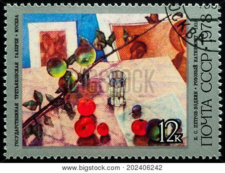 Moscow Russia - August 31 2017: A stamp printed in USSR (Russia) shows painting