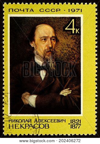Moscow Russia - September 01 2017: A stamp printed in USSR (Russia) shows portrait of Russian writer Nikolai Alekseevich Nekrasov (1821-1877) series
