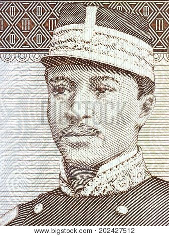 Gregorio Luperon portrait from Dominican money - Pesos