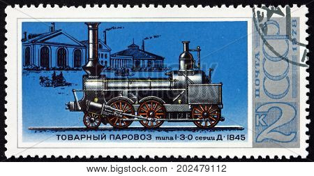 RUSSIA - CIRCA 1978: a stamp printed in the Russia shows 1-3-0 Freight Locomotive circa 1978
