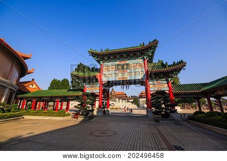 Chinese Style Gate At Yuanxuan Taoist Temple
