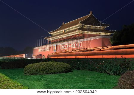 Forbidden City By Night. Forbidden City Was The Imperial Capitol Of Ancient Chinese Dynasties In Cen