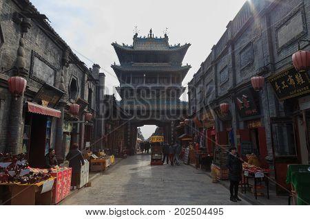 Pingyao, China - November 19, 2017: Morning View Of Ancient City Of Ping Yao (unesco World Heritage