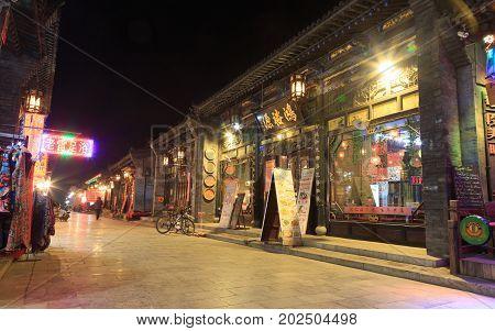Pingyao, China - November 19, 2017: Night View Of Ancient City Of Ping Yao (unesco World Heritage Si