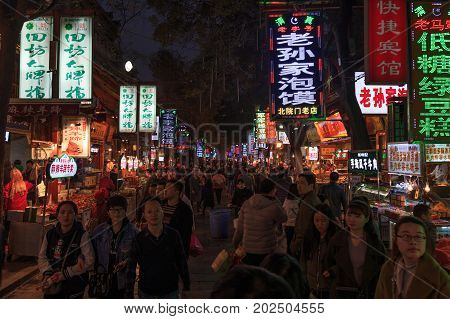 Xian, China - November 20, 2017: Bustling Muslim Street In Xian. A Lively Market Is Run At Muslim St