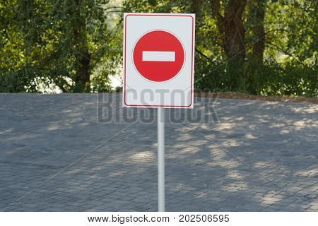 Sign travel prohibited on nature green trees