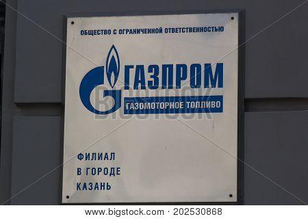 Kazan, Russia - September 2, 2017: The logo of Gazprom in Kazan - gas fuel, telephoto