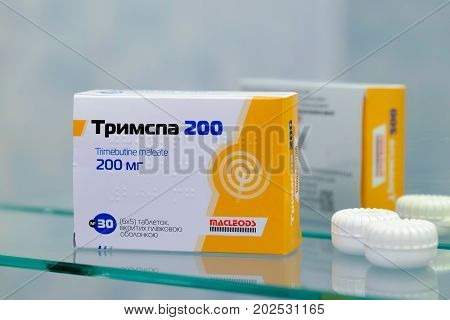 Kiev/Ukraine - August 27 2017 - Trimpspa 200 mg in a box of 30 tabs for disorders of the digestive tract motility digestive trauma disorder diarrhea constipation intestinal cramps. Box for the Ukrainian market