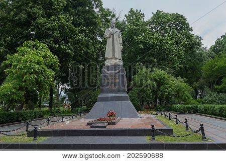 Kiev Ukraine - June 24 2017: Monument to soviet general Vatutin who died in a clash with partisans of the Ukrainian insurgent army