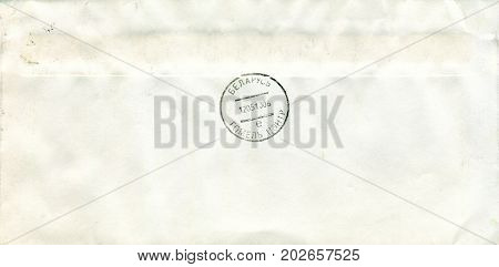 BELARUS - CIRCA 2017: A reverse side of the  envelope with Belarussian postal stamp, circa 2017.