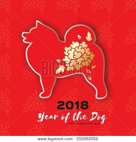 2018 Happy Chinese New Year Greeting Card. Chinese year of the Dog. Paper cut samoyed doggy with flower design. Celebration red background. Place for text. Vector illustration