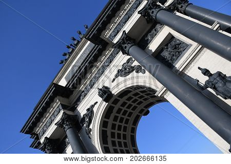 Triumphal Arch In Moscow To Celebrate The Victory Over Napoleon