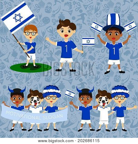 Set of boys with national flags of Israel.Blanks for the day of the flag independence nation day and other public holidays. The guys in sports form with the attributes of the football team