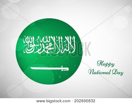 illustration of button in Saudi Arabia flag background with Happy National Day text on the occasion of Saudi Arabia National Day