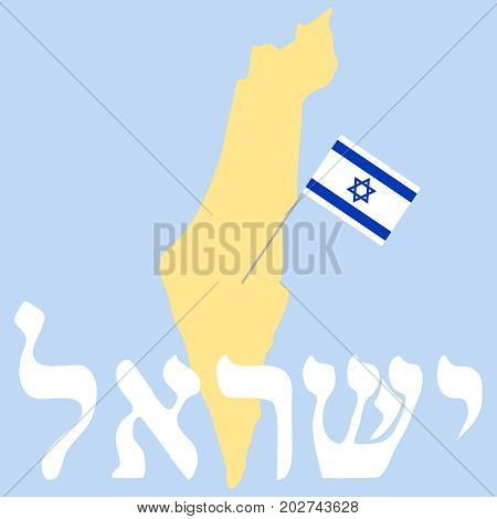 Israel. Map of Israel with a flag and an inscription. Flat design vector illustration vector.