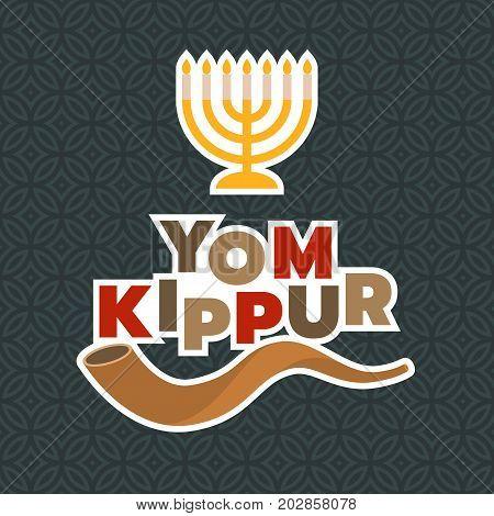 menorah and shofar horn for yom kippur of israel new year in rosh hashanah