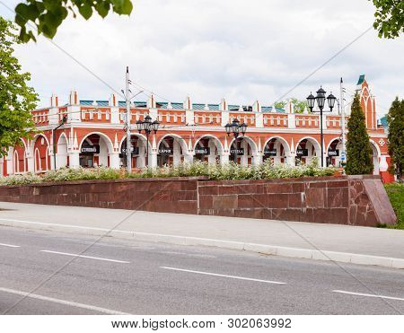 Kaluga, Russia - May 11, 2019: Gostiny Dvor In The Old Storg Square With Trading Rows With Shops Is