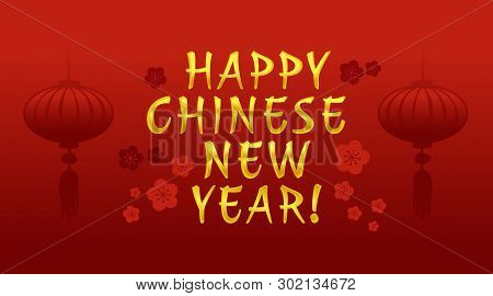 Vector Of Red And Gold Chinese New Year Greetings And Abstract Graphic