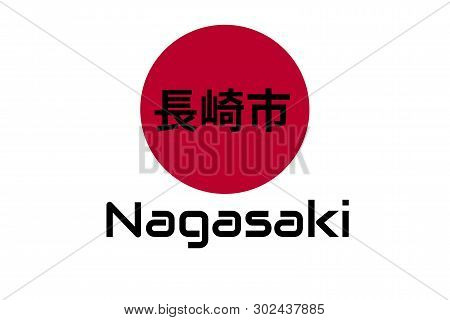Japanese Red Circle Rising Sun Sign From Japan National Flag With Inscription Of City Name: Nagasaki