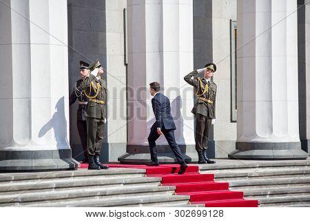 05.20.2019 Ukraine. Kyiv. Verkhovna Rada Of Ukraine. Inauguration Of The President Of Ukraine Vladym
