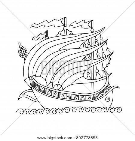 Drawing Of A Medieval Ship Roman Galleon
