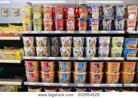 Keelung, Taiwan - November 24, 2018: Ramen Noodles Selection At A Convenience Store In Keelung, Taiw
