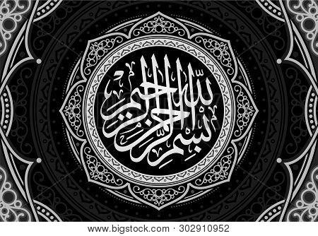 Beautiful Written Islamic Arabic Calligraphy Meaning Basmala Or Bismillah Name Allah Compassionate M