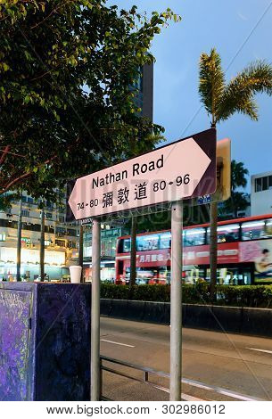 Hong Kong, China - February 4, 2019: Nathan Road Street Information And Navigation Sign. Nathan Road