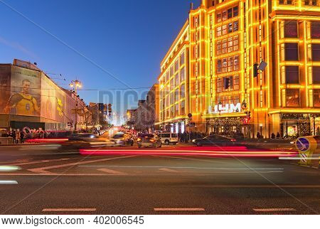 Kyiv, Ukraine-january 02,2021:evening View Intersection Of Streets Khreshchatyk Street And Khmelnyts