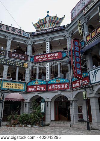 Hengdian, Zhejiang/ China: Jan 21 2020: The Hengdian's World Studio For Shooting Film Studio, The Fa