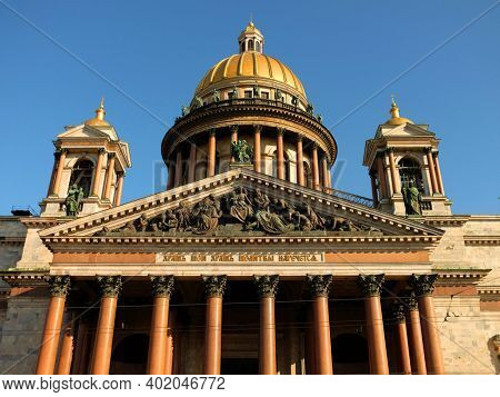St Isaac's Cathedral (Isaakievskiy Sobor) in Saint Petersburg, Russia. It is a landmark of Petersburg. Scenic view of the famous Isaac's church in summer. Old architecture of Saint Petersburg.