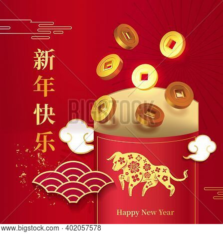 Red Envelope With Money For 2021for Chinese New Year. Asian And China Holiday With Chinese Style, Cl