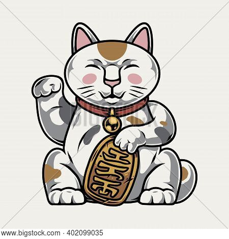 Japanese Lucky Cat With Ancient Coin In Vintage Style On White Background Isolated Vector Illustrati