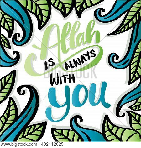 Allah Is Always With You. Hand Lettering.  Quote Quran.
