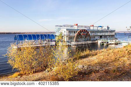 Samara, Russia - October 28, 2020: Floating Restaurant Scriabin On The Volga River In Summer Sunny D