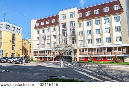 Samara, Russia - May 4, 2019: The Building Of Prosecutor's Office Of Samara Oblast