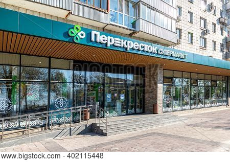 Samara, Russia - May 4, 2019: Perekrestok Samara Store. Perekrestok Is A Russian Supermarket Chain O