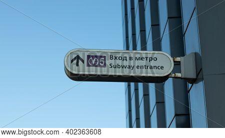 Saint-petersburg, Russia - 5 December 2020: Subway Entrance Sign. Saint Petersburg Subway Or Undergr