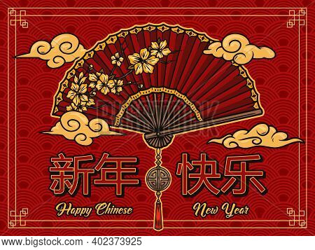 Chinese New Year Greeting Card With Folding Fan Lucky Pendant Clouds Sakura Branch With Blooming Flo