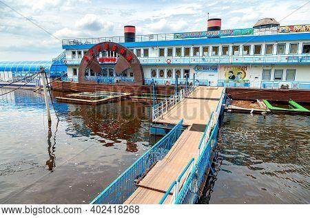 Samara, Russia - May 21, 2016: Floating Restaurant Scriabin On The Volga River In Summer Sunny Day