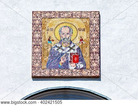 Gate Icon Of St. Nicholas The Wonderworker On The Bell Tower Of The Iversky Monastery In Samara, Rus