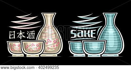 Vector Logos For Japanese Sake, Outline Illustrations Of Old Jug With Sakura Design And Blue Tokkuri