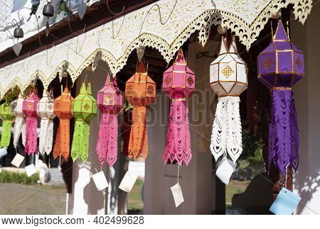 Colorful Paper Lanterns From Northern Thailand, Traditional Lanna Tung Handcraft For Decorating Or S