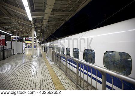 Tokyo - Nov 10: Shinkansen Bullet Train At Tokyo Railway Station In November 10,2013 Tokyo, Japan. S