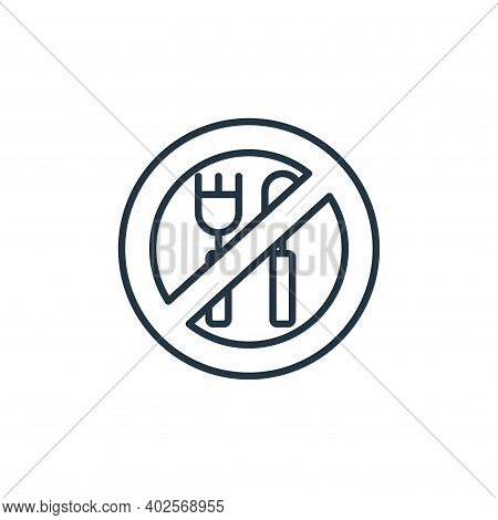 fasting icon isolated on white background. fasting icon thin line outline linear fasting symbol for