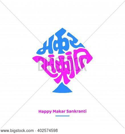 Happy Makar Sankranti Greetings. Makar Sankranri Lettering In Kite Shape In Devanagari Script.